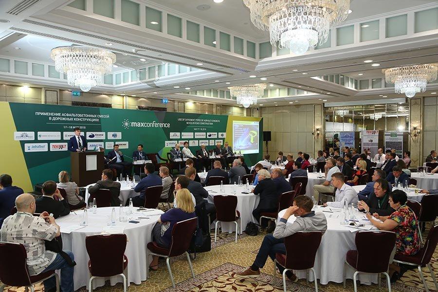Результаты конференции «Применение асфальтобетонных смесей в дорожных конструкциях»