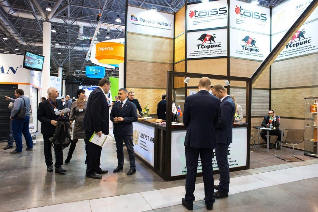 Участники рынка стройматериалов Сибирского региона смогут наладить контакты на выставке в Новосибирске