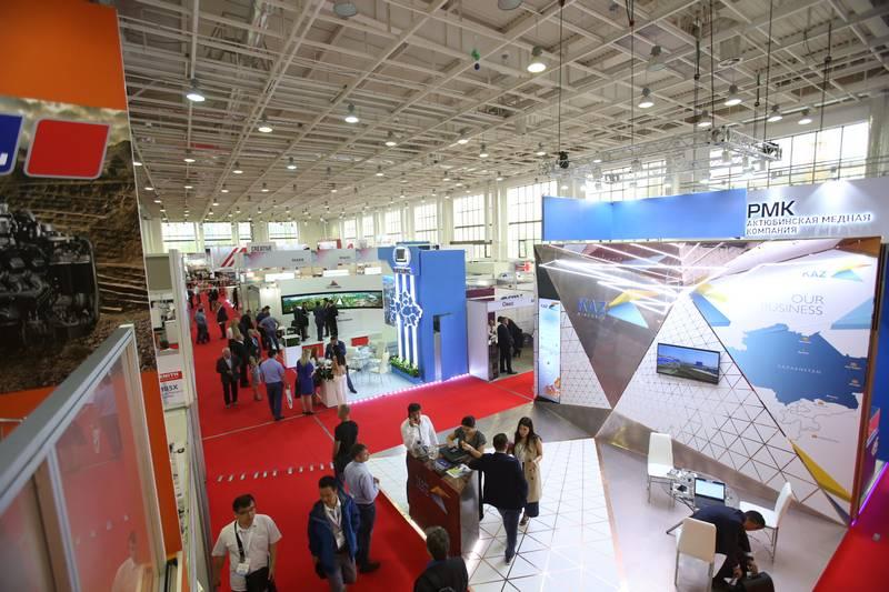 25-я выставка горнодобывающей промышленности состоится в Казахстане