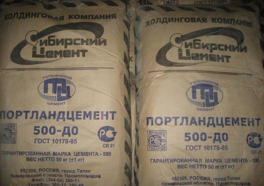 Как хранить цемент зимой