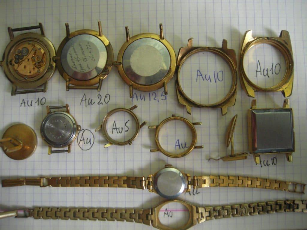 Позолоченные корпуса и браслеты часов СССР