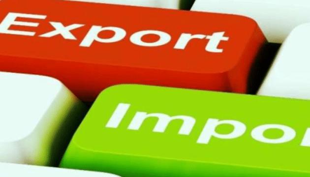 Экспорт и импорт товаров от внешнеэкономической компании
