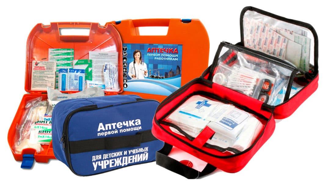 Предоставление медицинской помощи с помощью аптечки